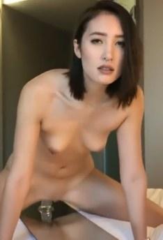 Asian Minx